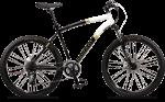 Bicicletas Peugeot CM22 oferta